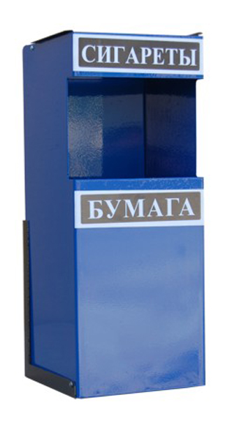 УП урна пристенная купить недорого в Екатеринбурге
